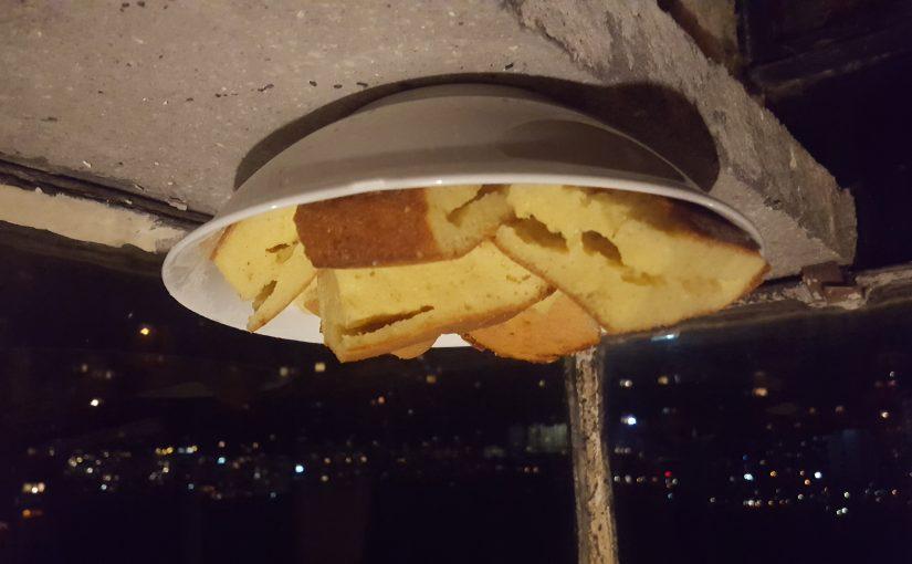 Мързелива баница, също известна като солен кекс или бъркана баница